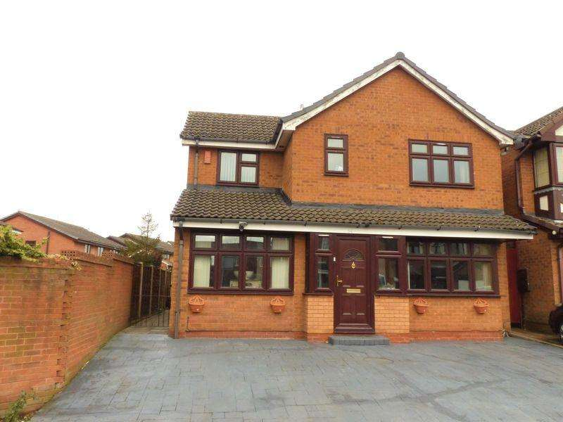3 Bedrooms Detached House for sale in Woodruff Way, Walsall