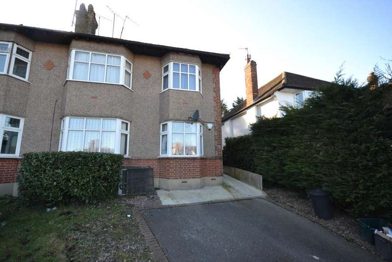 2 Bedrooms Maisonette Flat for sale in St. Aubyns Gardens Orpington BR6