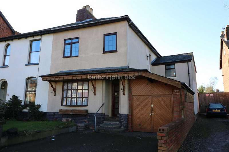 4 Bedrooms Semi Detached House for sale in Stubbs Road, Penn Fields, Wolverhampton