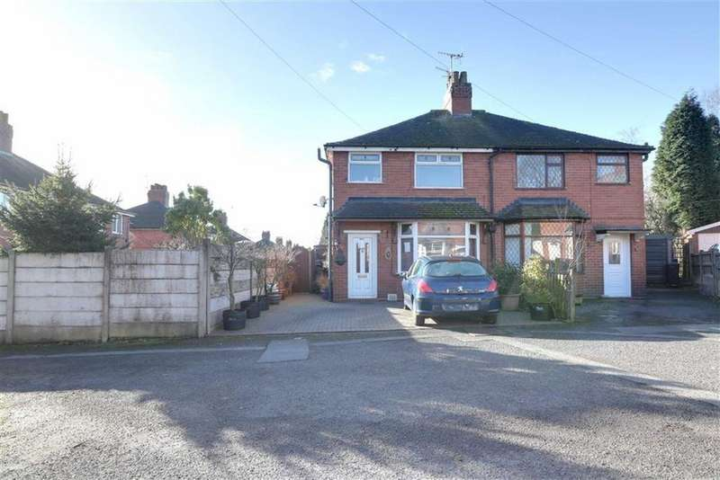 3 Bedrooms Semi Detached House for sale in Purser Crescent, Newcastle-under-Lyme