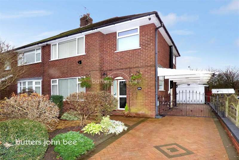 3 Bedrooms Semi Detached House for sale in Craig Walk, Alsager