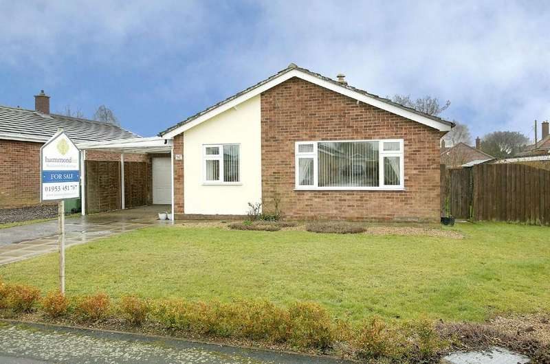 3 Bedrooms Detached Bungalow for sale in Fairfield Drive, Attleborough