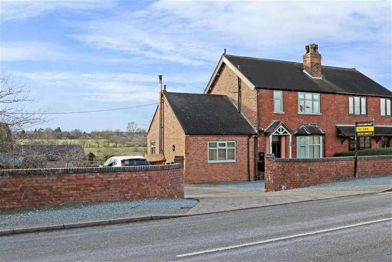 3 Bedrooms Semi Detached House for sale in School Lane, Caverswall