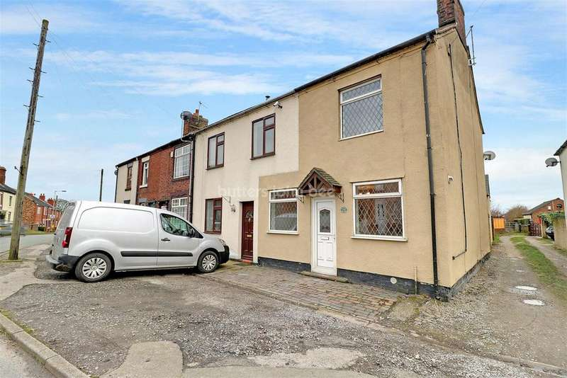 2 Bedrooms End Of Terrace House for sale in High Street, Alsagers Bank