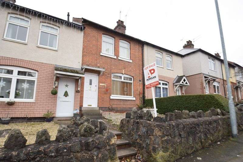 3 Bedrooms Property for sale in Beoley Road East Lakeside, Redditch