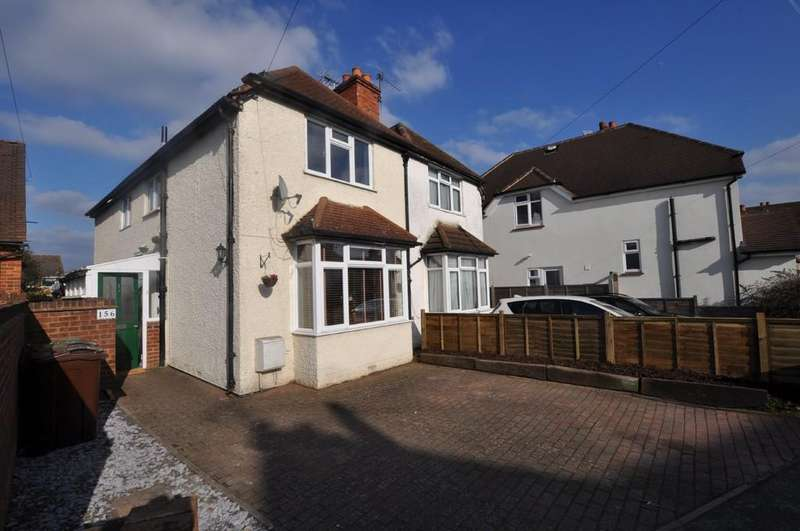 3 Bedrooms Semi Detached House for sale in Stoughton Road, Guildford