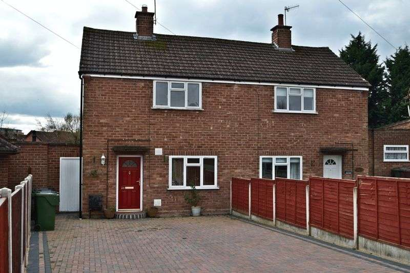 2 Bedrooms Property for sale in Cobham Close, Bromsgrove