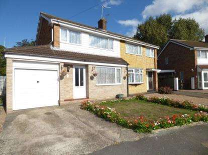 3 Bedrooms Semi Detached House for sale in Kennedy Avenue, Sawley, Nottingham