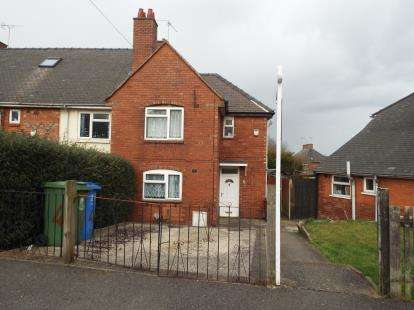 3 Bedrooms End Of Terrace House for sale in Butler Crescent, Mansfield, Nottinahmshire