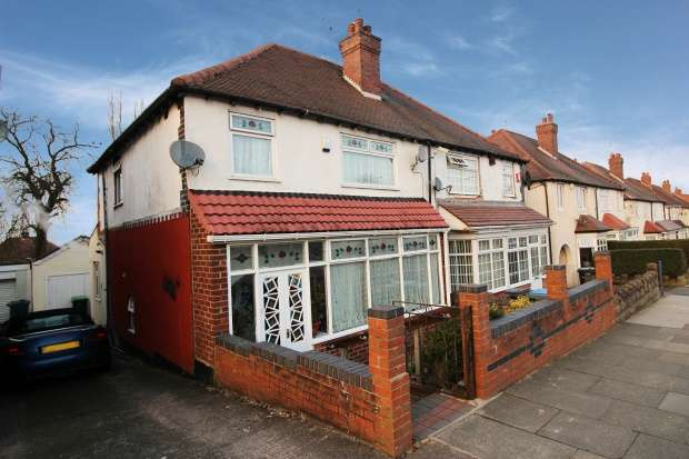 3 Bedrooms Semi Detached House for sale in Hagley Road West, Oldbury, West Midlands, B68 0PN