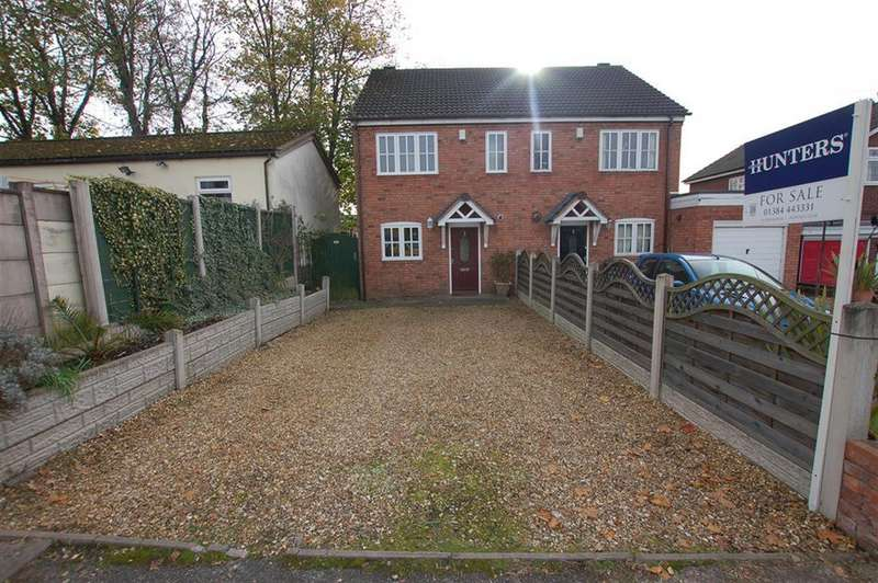 3 Bedrooms Semi Detached House for sale in Chapel Street, Wordsley, DY8 5QP