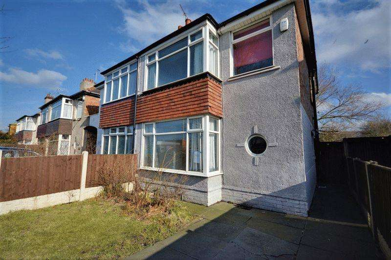 3 Bedrooms Semi Detached House for sale in Meols Cop Road, Southport
