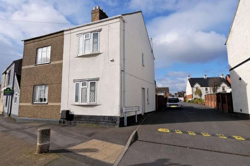 2 Bedrooms End Of Terrace House for sale in Central Road, Hugglescote