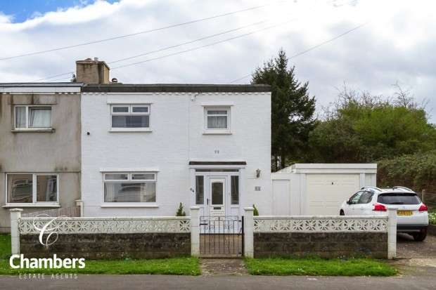 3 Bedrooms End Of Terrace House for sale in Lon-y-Celyn, Whitchurch, Cardiff, CF14