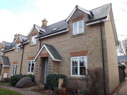 3 Bedrooms End Of Terrace House for sale in Stuart Court, Tempsford, Sandy, Bedfordshire