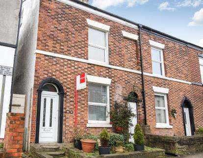 3 Bedrooms Terraced House for sale in Beech Lane, Macclesfield, Cheshire