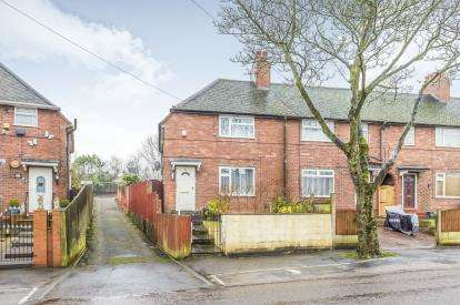 2 Bedrooms End Of Terrace House for sale in Orme Road, Newcastle, Staffordshire