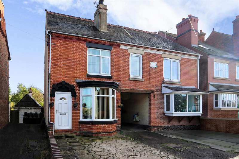3 Bedrooms Detached House for sale in Moira Road, Donisthorpe, DE12 7QD
