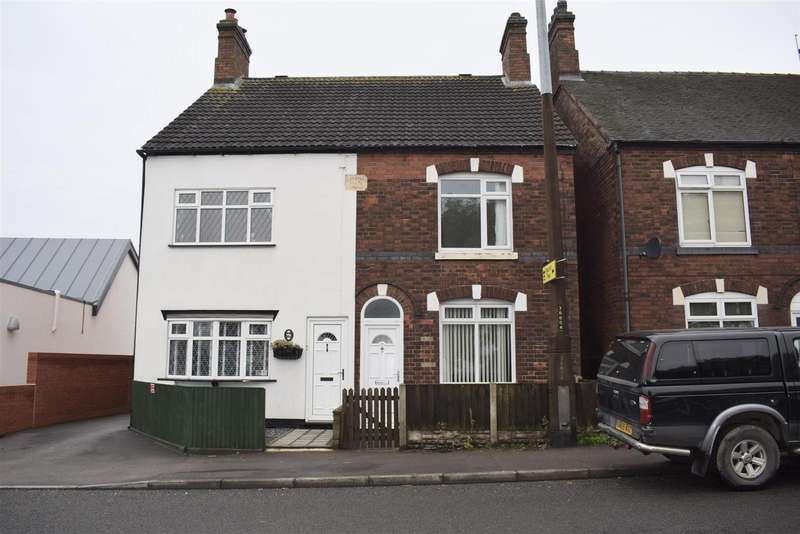 3 Bedrooms Detached House for sale in Burton Road, Woodville, Swadlincote