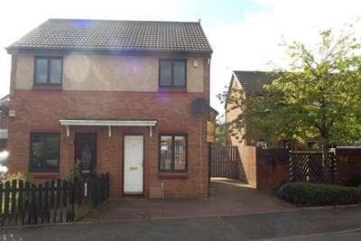 2 Bedrooms Semi Detached House for rent in Vallantine Crescent, Uddingston