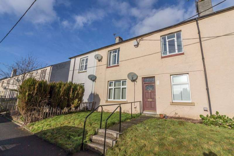 2 Bedrooms Ground Flat for sale in Station Road, Bannockburn, FK7 8LE