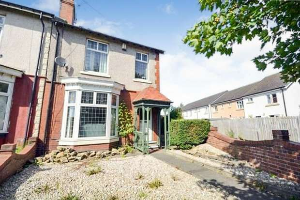 4 Bedrooms End Of Terrace House for sale in St Andrews Road, Bishop Auckland, Durham