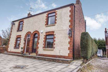 2 Bedrooms Semi Detached House for sale in Langton Brow, Eccleston, Chorley, Lancashire, PR7
