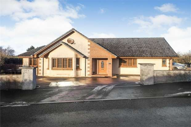 3 Bedrooms Detached Bungalow for sale in Boreland Terrace, Kirkinner, Newton Stewart, Dumfries and Galloway