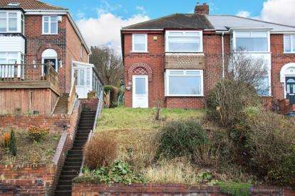3 Bedrooms Semi Detached House for sale in Droppingwell Road, Rotherham, South Yorkshire