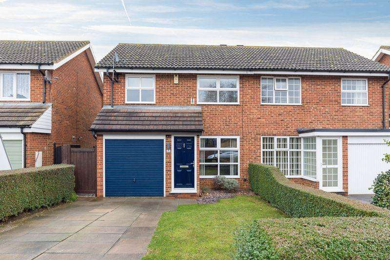 3 Bedrooms Semi Detached House for sale in Westbury Lane, Newport Pagnell