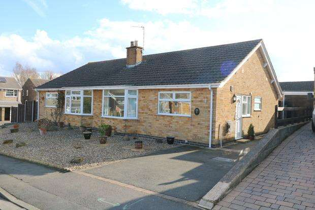 2 Bedrooms Bungalow for sale in Owen Drive, Melton Mowbray, LE13