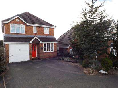 3 Bedrooms Detached House for sale in Speakers Close, Tividale, Oldbury