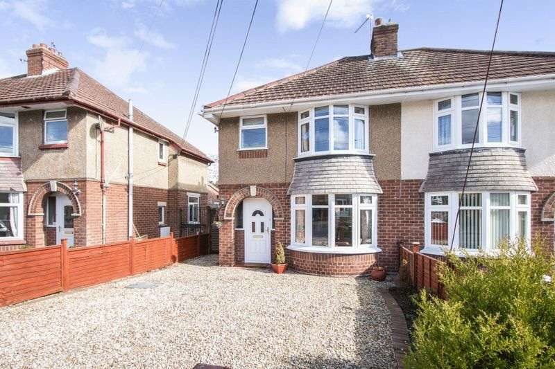 3 Bedrooms Property for sale in Draycott Avenue, Taunton