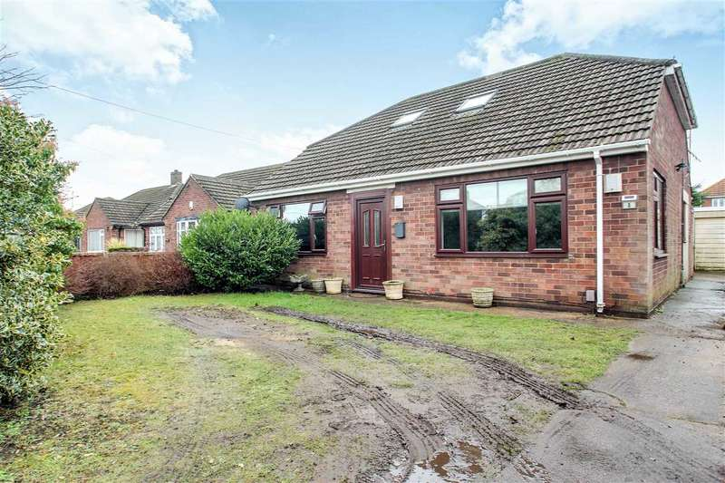 4 Bedrooms Detached House for sale in Macmillan Avenue, North Hykeham, Lincoln