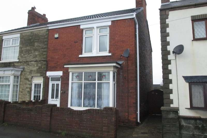2 Bedrooms Semi Detached House for sale in Station Road, Gunness, Scunthorpe, DN15
