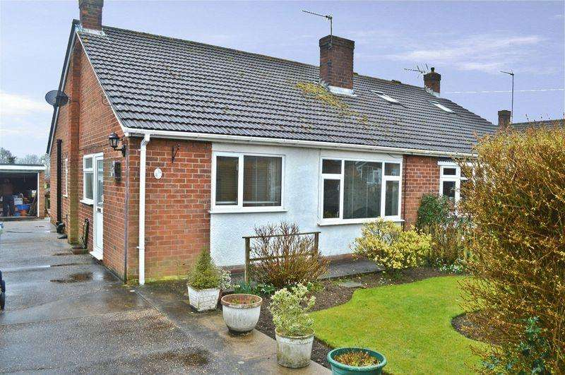 2 Bedrooms Detached Bungalow for sale in Westfield Drive, North Greetwell