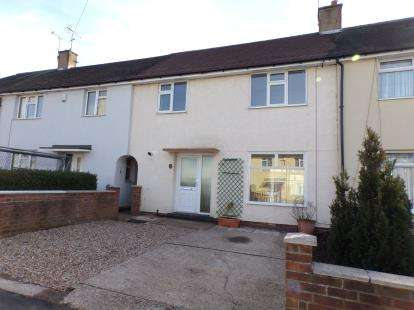 3 Bedrooms Terraced House for sale in Glenloch Drive, Clifton, Nottingham, Nottinghamshire