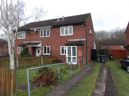 2 Bedrooms End Of Terrace House for sale in Devonshire Avenue, Hockley, Birmingham, West Midlands