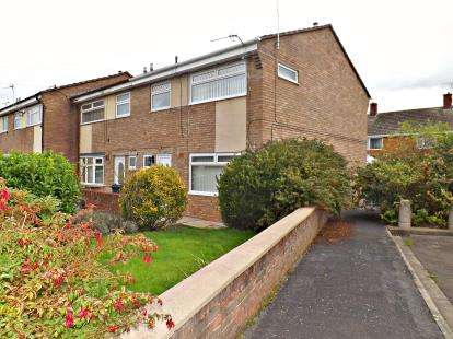 3 Bedrooms End Of Terrace House for sale in Stanlaw Road, Ellesmere Port, Cheshire, CH65
