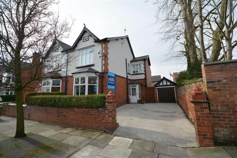 3 Bedrooms Semi Detached House for sale in Trafalgar Road, Swinley, Wigan, WN1