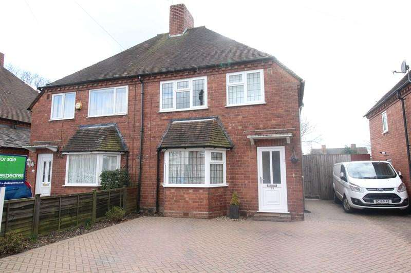 3 Bedrooms Semi Detached House for sale in Cranmore Road, Shirley, Solihull