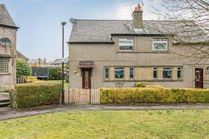 3 Bedrooms Semi Detached House for sale in Whins Road, Stirling