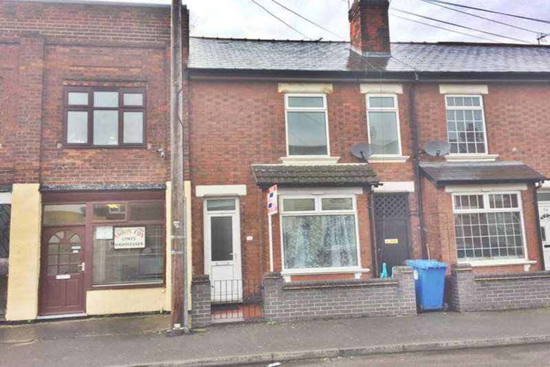 3 Bedrooms Terraced House for rent in Davenport Road, Allenton