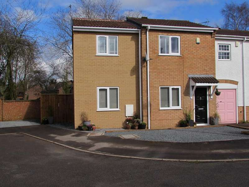 3 Bedrooms End Of Terrace House for sale in Crimscote Close, Shirley
