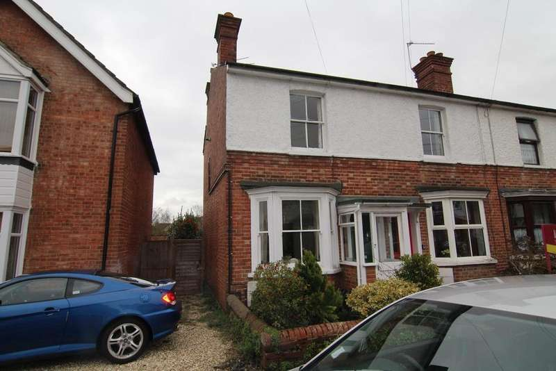 2 Bedrooms End Of Terrace House for sale in Wescott Road, Wokingham, Berkshire, RG40 2ER