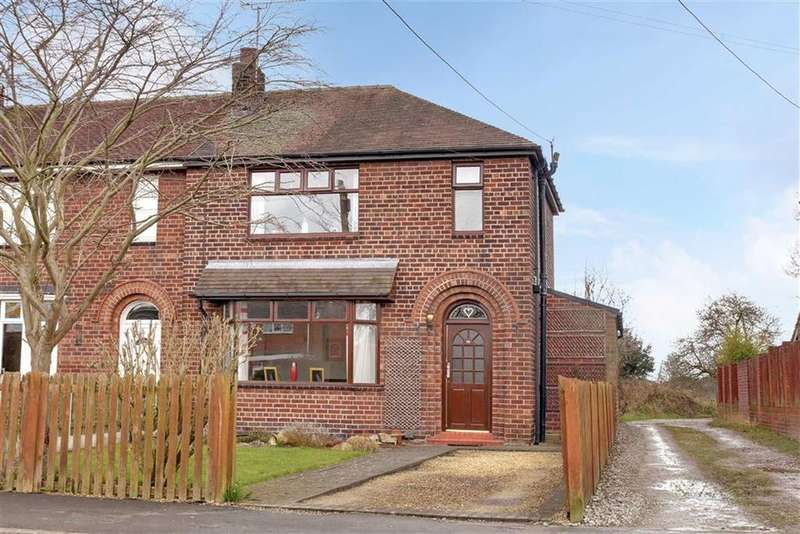 3 Bedrooms End Of Terrace House for sale in Broughton Road, Crewe