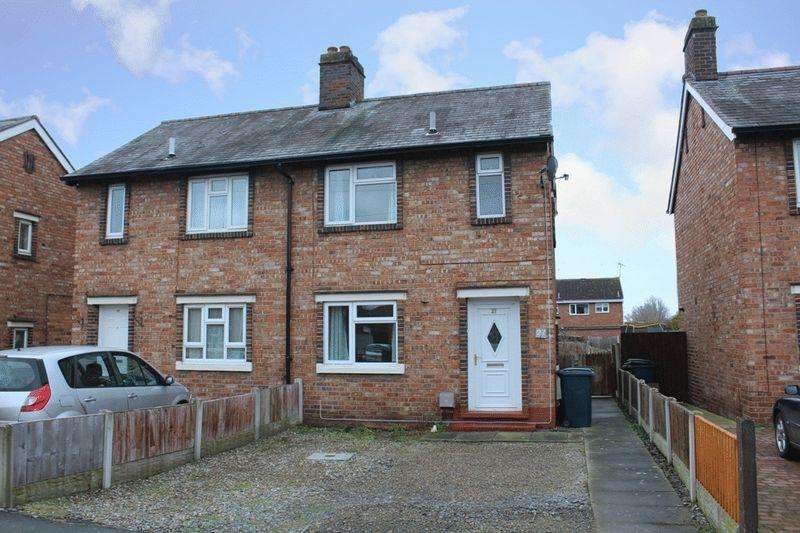 3 Bedrooms Semi Detached House for sale in Sultan Road, Castlefields, Shrewsbury, SY1 2SS