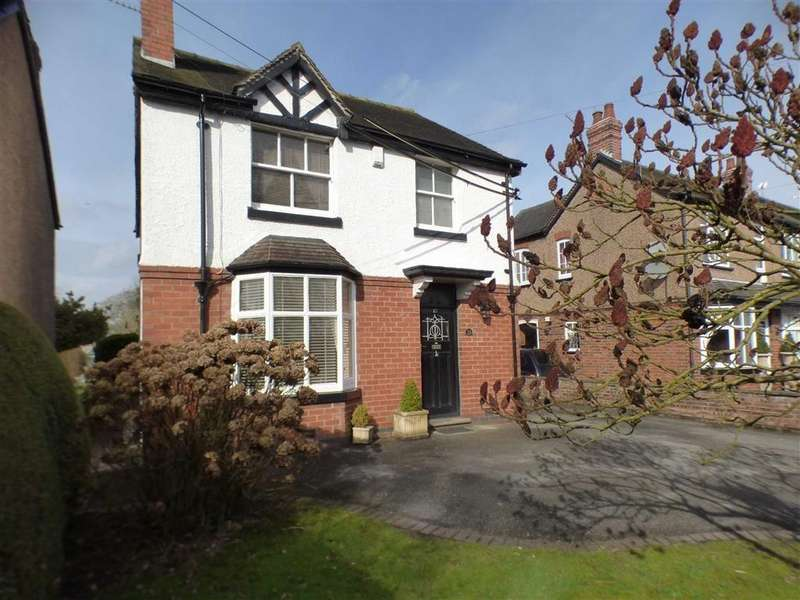 3 Bedrooms Detached House for sale in 10, Tean Road, Cheadle