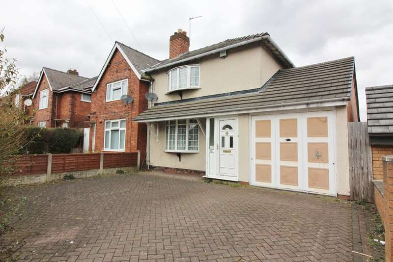 3 Bedrooms Semi Detached House for sale in Victoria Avenue, Bloxwich