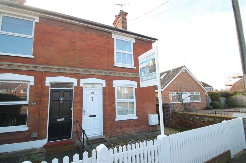 4 Bedrooms House for sale in High Road East, Felixstowe